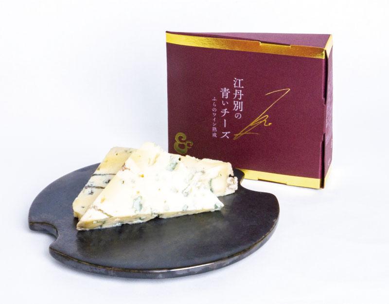 江丹別の青いチーズ ふらのワイン熟成